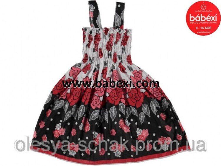 Купить Платье Для Девочки 9 Лет Барнаул
